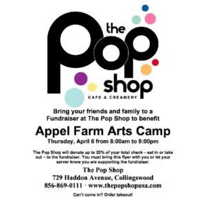 Pop Shop Scholarship Fundraiser